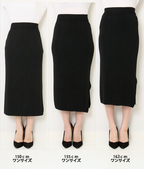 ニットソータイトスカート(ボトムス・パンツ /ニットスカート )   anap mimpi
