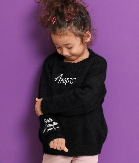 ネコシャギー刺繍ニットトップス(トップス/ニット/セーター) | ANAP KIDS