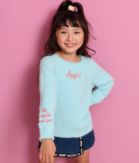 ネコシャギー刺繍ニットトップス | ANAP KIDS