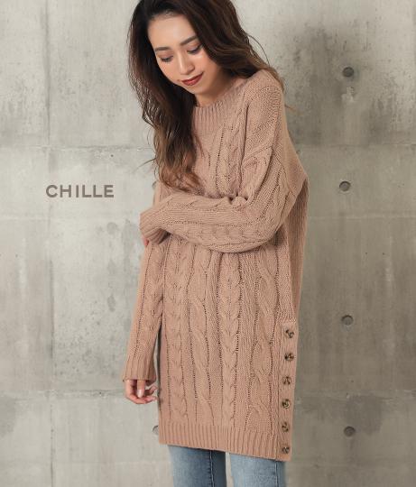 ケーブル編み釦付ニットチュニック