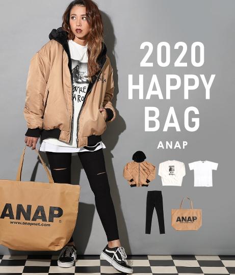 ANAP 2020 HAPPY BAG オリジナルタイプ (同時複数購入不可)