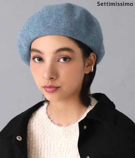 ウールシンプルバスクベレー帽