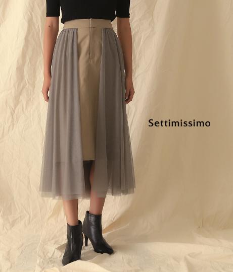 RAWFUDGEチュールカバードデザインスカート