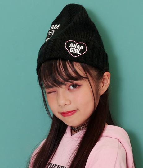 ハート刺繍入ニット帽(ファッション雑貨/ハット・キャップ・ニット帽 ・キャスケット・ベレー帽) | ANAP GiRL