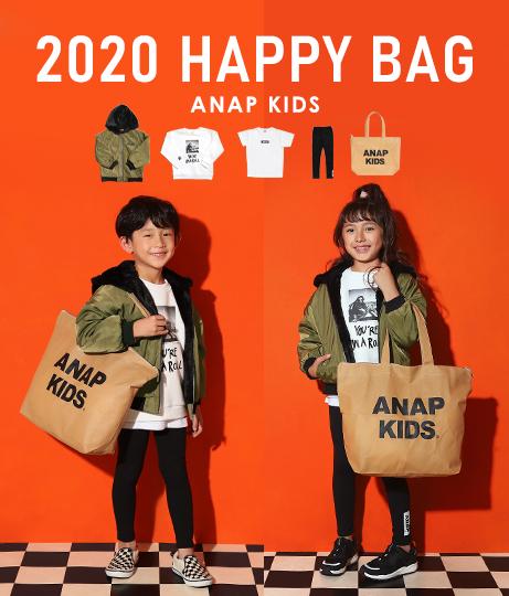 ANAPKIDS 2020 HAPPY BAG (同時複数購入不可)