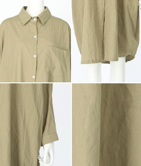 無地2wayロングシャツ | anap mimpi