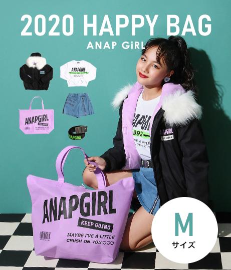 ANAPGiRL 2020 HAPPY BAG (同時複数購入不可)