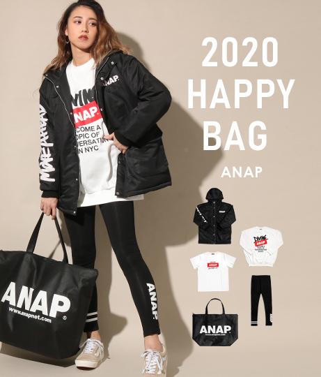 ANAP 2020 HAPPY BAG ロゴタイプ (同時複数購入不可)