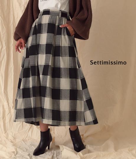 ブロックチェックフレアマキシ丈スカート