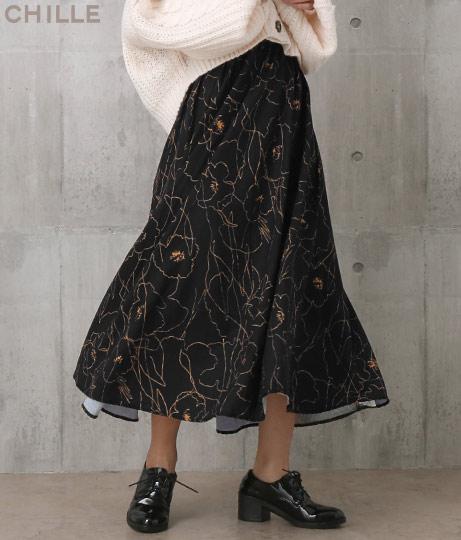 手書き花柄ロングフレアスカート
