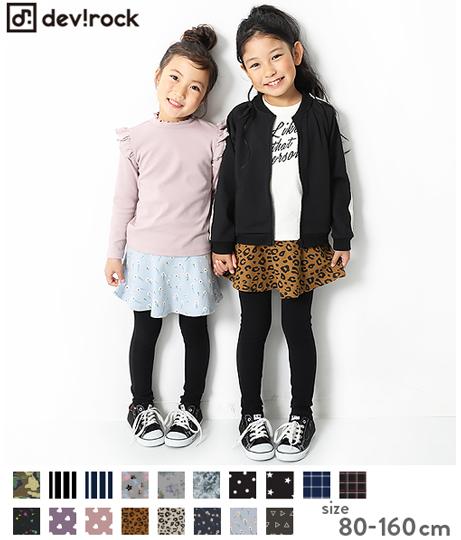 子供服 キッズ プリント10分丈 スカッツ ボトムス スカート 韓国子供服 女の子