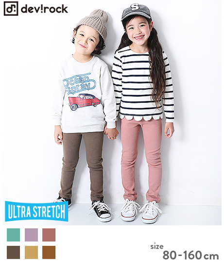 子供服 キッズ ストレッチパンツ 韓国子供服 男の子 女の子 ベビー ボトムス レギンス レギパン スキニー