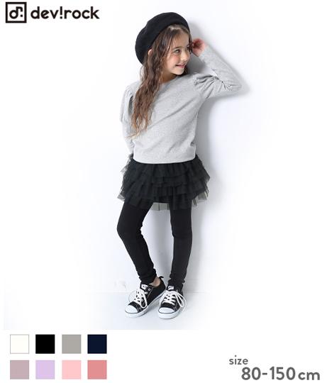 子供服 キッズ 10分丈2段チュチュスカッツ ボトムス スカート 韓国子供服 女の子