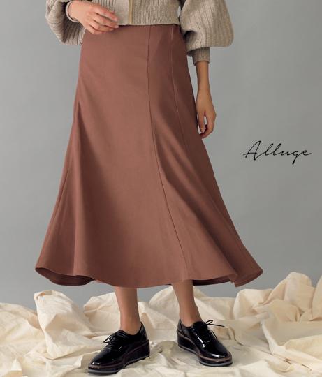 ライスコールマーメイドスカート