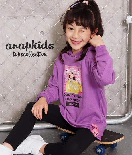 フォトプリントフーディチュニック | ANAP KIDS