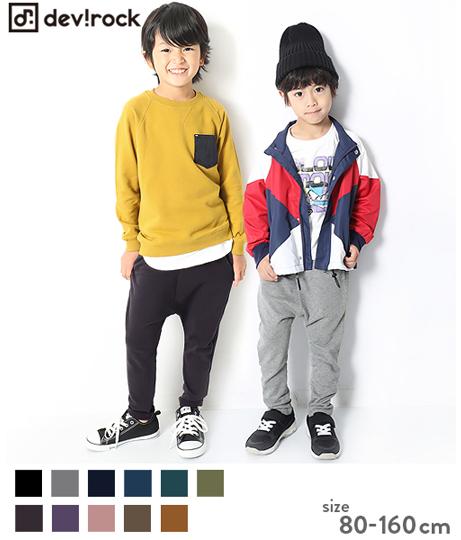 子供服 キッズ スウェットサルエルパンツ 男の子 女の子 ベビー ボトムス ズボン 韓国子供服