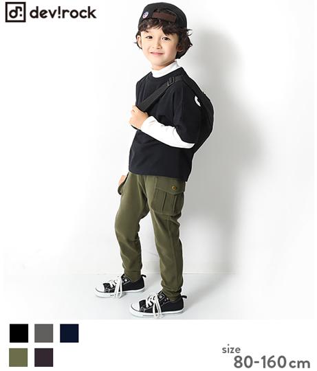 子供服 キッズ カーゴパンツ 男の子 女の子 ベビー ボトムス 長ズボン 韓国子供服