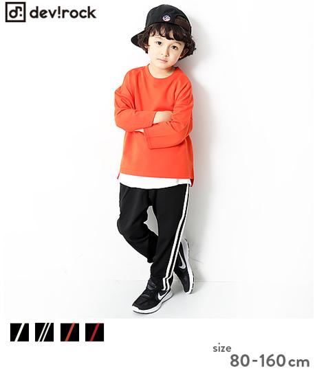 子供服 キッズ ライントラックパンツ 男の子 女の子 ベビー ボトムス 長ズボン 韓国子供服