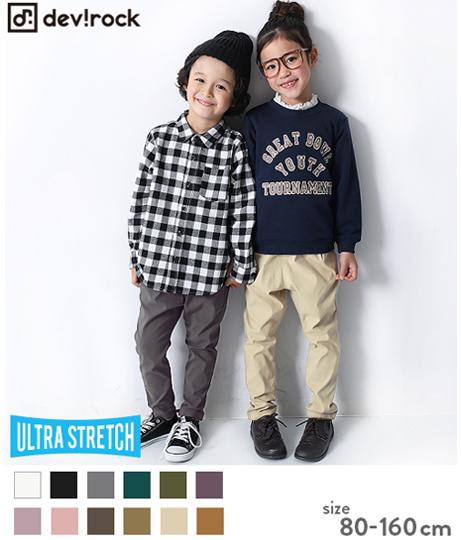 子供服 キッズ ウルトラストレッチタックパンツ 韓国子供服