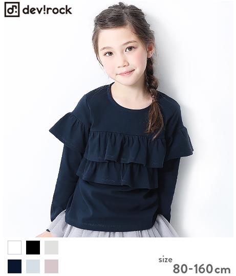 子供服 キッズ ガールズデザイン 長袖Tシャツ 肩フリル ハイネック 胸フリル 女の子 ベビー トップス 韓国子供服