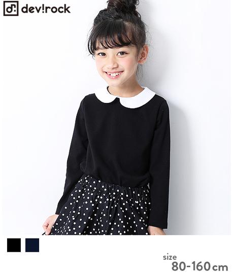 子供服 キッズ ガールズデザイン 長袖 Tシャツ バックリボン セーラー 丸襟 スカラップ 女の子 ベビー トップス 韓国子供服