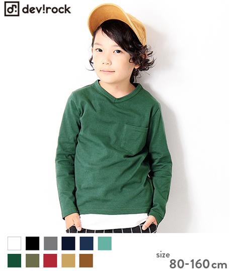 子供服 キッズ Vネック 長袖 Tシャツ 男の子 女の子 ベビー トップス 韓国子供服