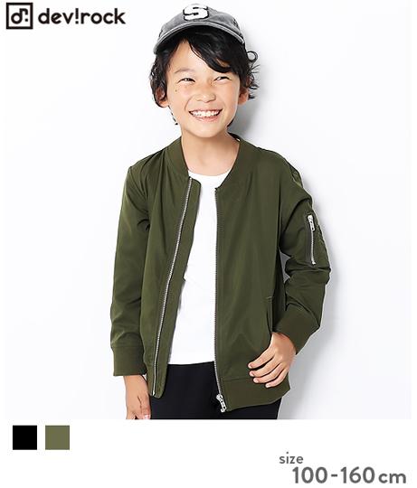 子供服 キッズ ライトMA-1ジャケット 男の子 女の子 ジャケット 羽織 ブルゾン 韓国子供服