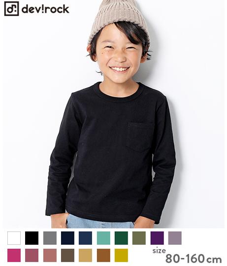 子供服 キッズ クルーネック 長袖 Tシャツ 男の子 女の子 ベビー トップス 韓国子供服