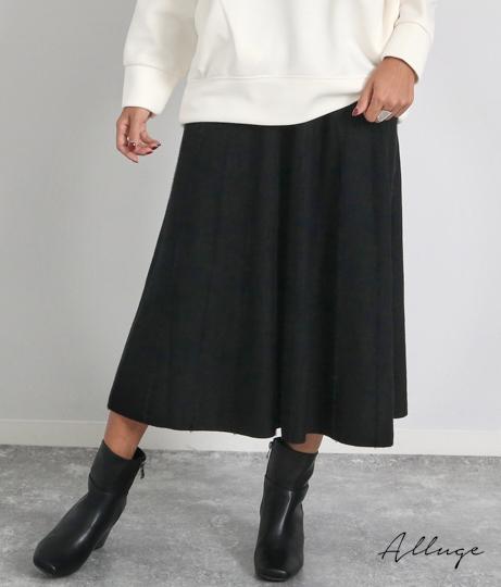 ピンストライプフレアーニットスカート
