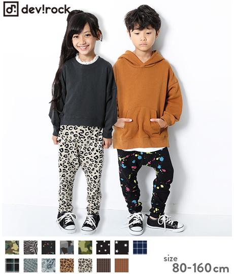 子供服 キッズ プリントスウェットサルエルパンツ 男の子 女の子 ベビー ボトムス 長ズボン 韓国子供服