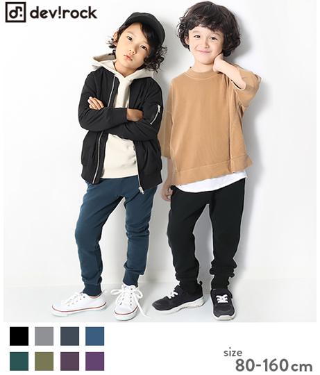 子供服 キッズ スウェット裾リブパンツ 男の子 女の子 ベビー ボトムス 長ズボン 韓国子供服
