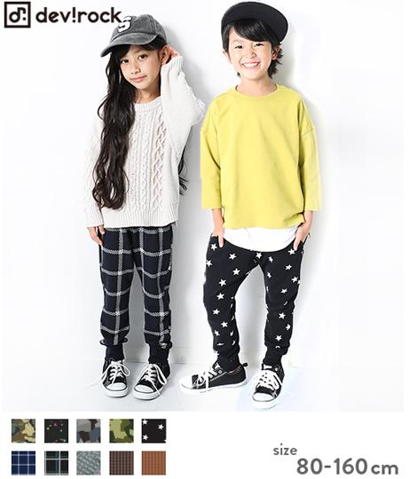 子供服 キッズ プリントスウェット裾リブパンツ 男の子 女の子 ベビー ボトムス 長ズボン 韓国子供服