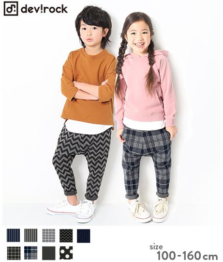 子供服 キッズ 総柄サルエルパンツ 男の子 女の子 ボトムス 長ズボン 韓国子供服