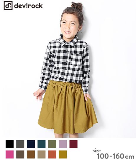 子供服 キッズ ひざ丈ギャザースカッツ 女の子 ボトムス スカート 韓国子供服