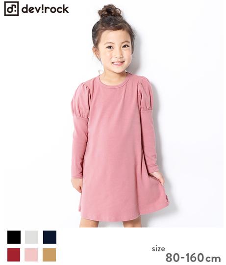 子供服 キッズ ガールズデザインワンピース バックリボン 女の子 ベビー トップス ワンピース 韓国子供服