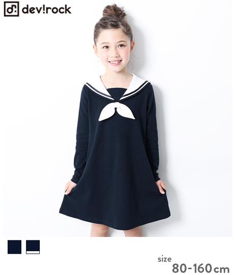 子供服 キッズ ガールズデザインワンピース セーラー 女の子 ベビー トップス ワンピース 韓国子供服