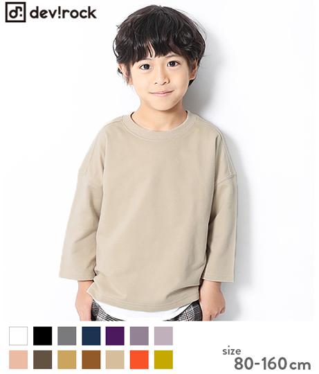 子供服 キッズ ミニ裏毛7分袖Tシャツ 男の子 女の子 ベビー トップス 長袖 長そで 韓国子供服