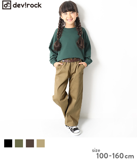 子供服 キッズ チノワイドパンツ 男の子 女の子 ボトムス 長ズボン 韓国子供服