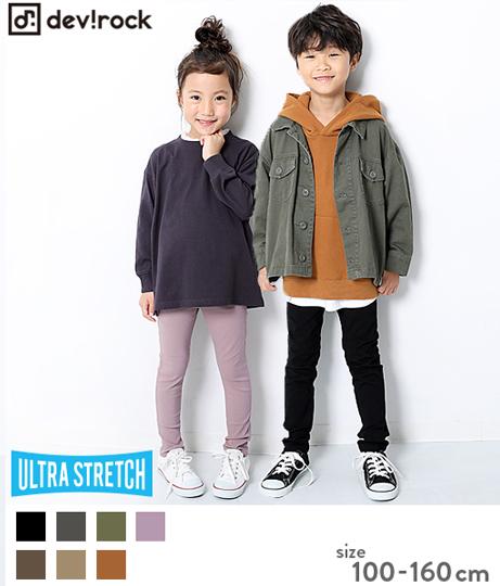 子供服 キッズ ウルトラストレッチスキニーパンツ 男の子 女の子 ボトムス 長ズボン 韓国子供服