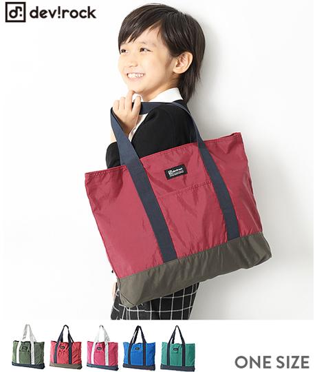 子供服 キッズ 通園通学 入園入学 レッスンバッグ 男の子 女の子 鞄 かばん 韓国子供服