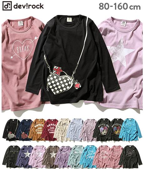 子供服 キッズ プリントチュニック 長袖 Tシャツ 女の子 トップス 長そで 韓国子供服