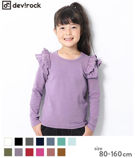 子供服 キッズ 肩フリル 長袖 Tシャツ 女の子 トップス 長そで 韓国子供服