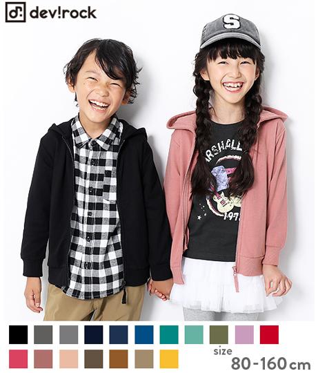 子供服 キッズ ジップパーカー 男の子 女の子 ジャケット 羽織り 韓国子供服