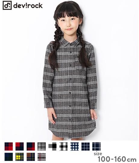 子供服 キッズ ネルシャツワンピース 女の子 トップス 長袖 長そで チェック柄 韓国子供服