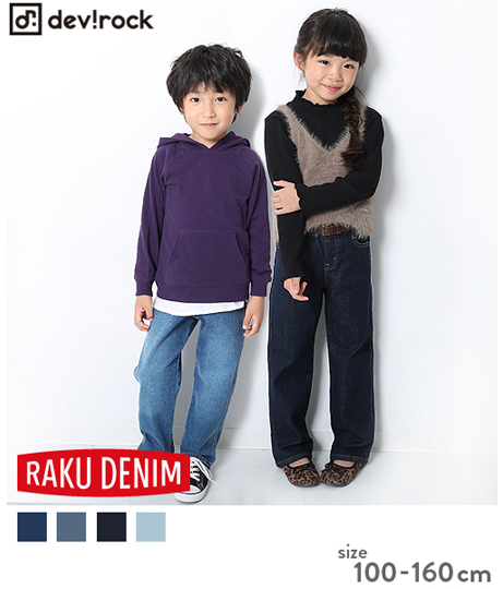 子供服 キッズ 楽デニム ルーズストレートデニムパンツ 男の子 女の子 ボトムス 長ズボン 韓国子供服
