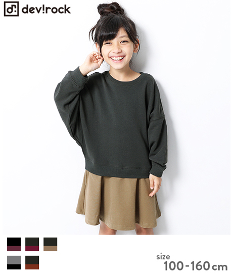 子供服 キッズ スウェットドッキングワンピース 女の子 ワンピース 長袖 長そで 韓国子供服