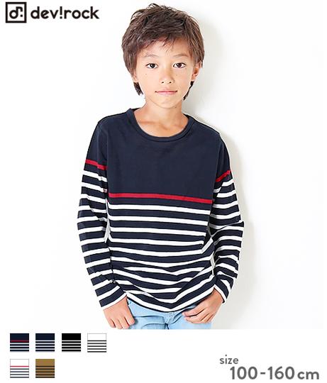 子供服 キッズ パネルボーダー長袖Tシャツ 男の子 女の子 トップス 長袖 長そで 韓国子供服