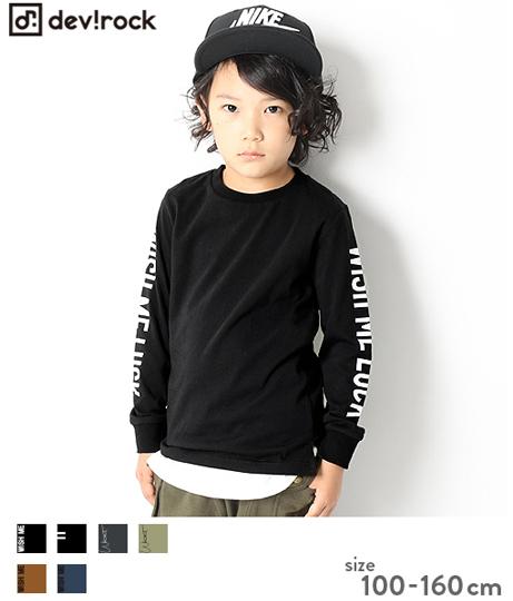 子供服 キッズ 袖プリント長袖Tシャツ 男の子 女の子 トップス 長袖 長そで 韓国子供服