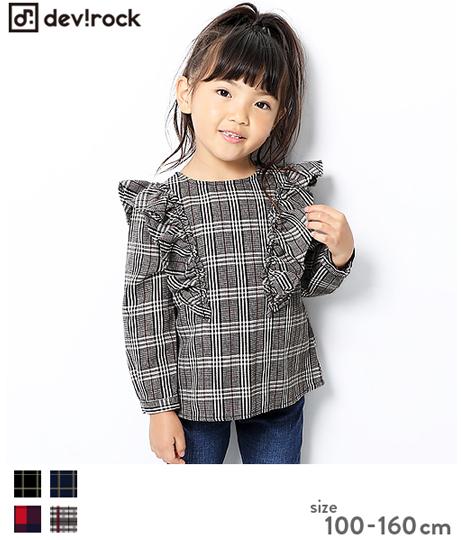 子供服 キッズ 肩フリルチェックシャツ 女の子 ブラウス 長袖 長そで 韓国子供服