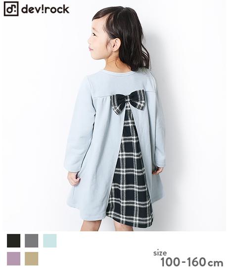 子供服 キッズ スウェットバックレイヤードワンピース 女の子 ワンピース 長袖 長そで 韓国子供服
